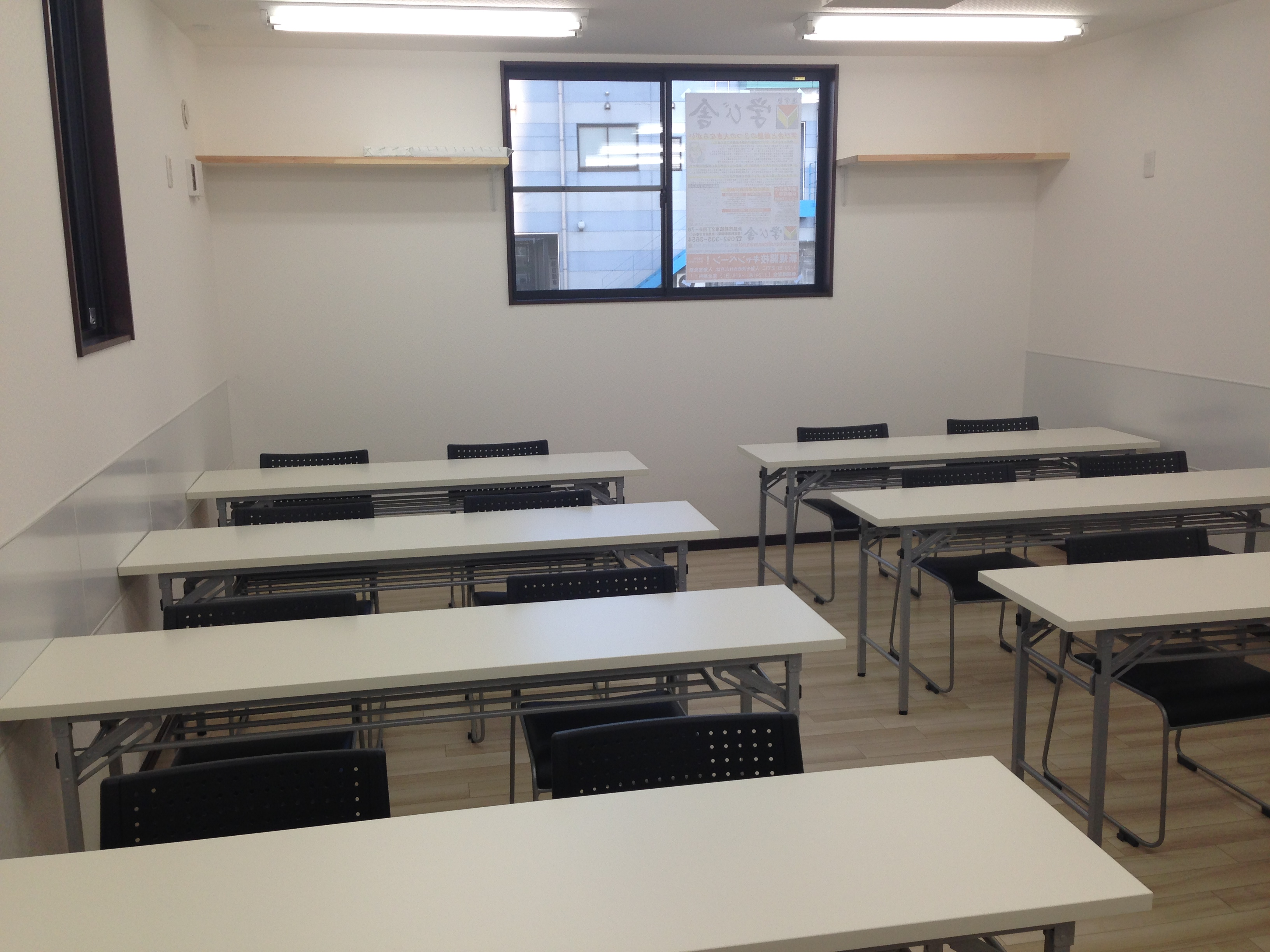 教室①右前方から