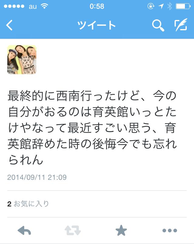 2014-09-12 00.58.45