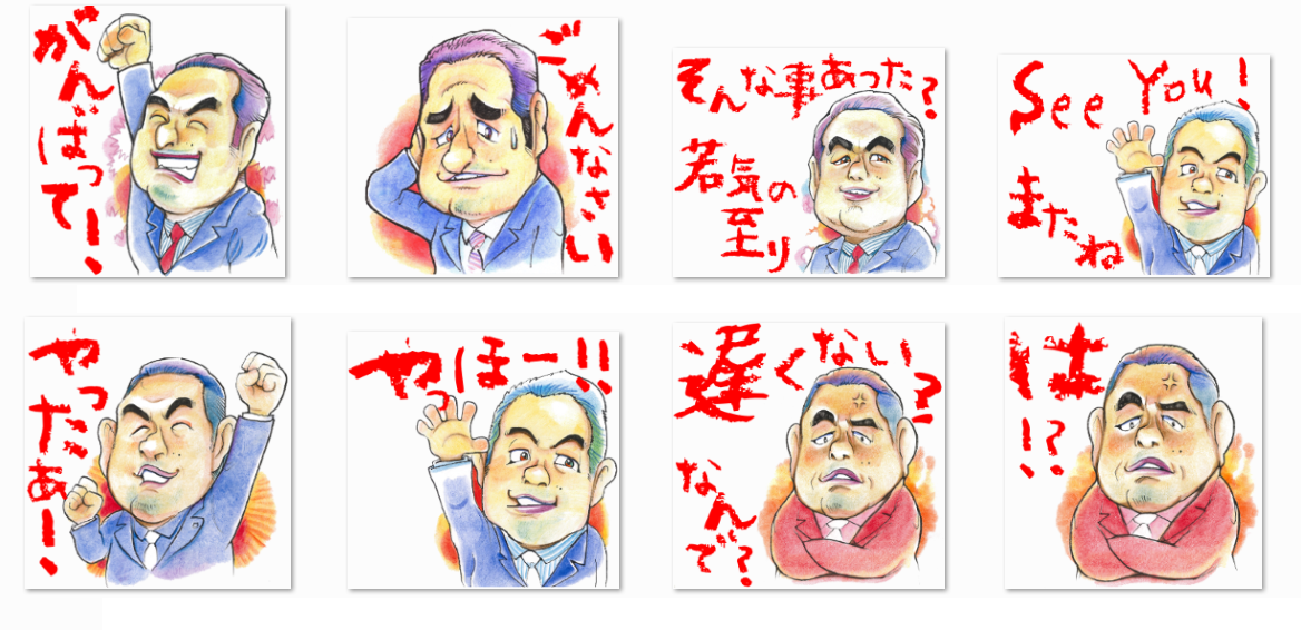 LINE Stamps